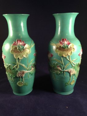 Pair Of Antique Chinese Green Lotus Vases