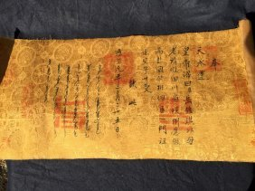 Antique Chinese Imperial Writing On Silk