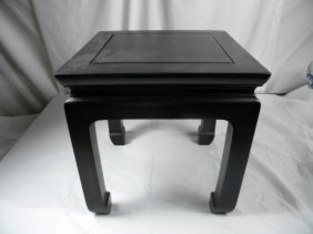 Antique Chinese Hardwood Stool Or Stand