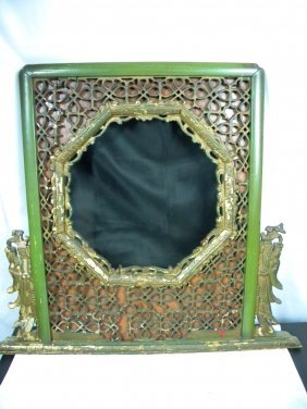 Antique Chinese Green Lacquer Carved Mirror