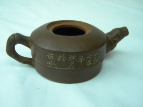 Chinese Purple Clay Teapot Dated Year 1974