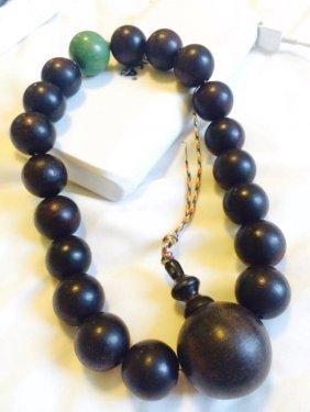 Antique Tibet Rosewood Prayer Bead Bracelet