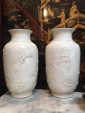 Pair Of Large Chinese Carved White Porcelain Vase