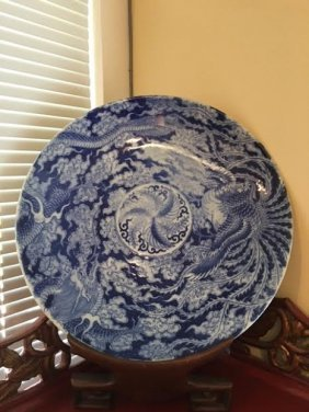 Large Asian Plate