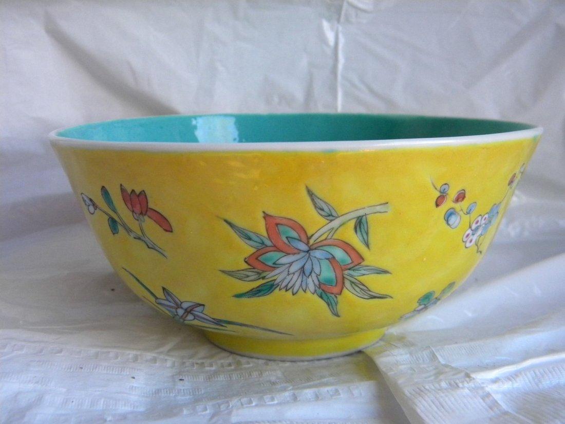 Antique Chinese Yellow Enamel Bowl