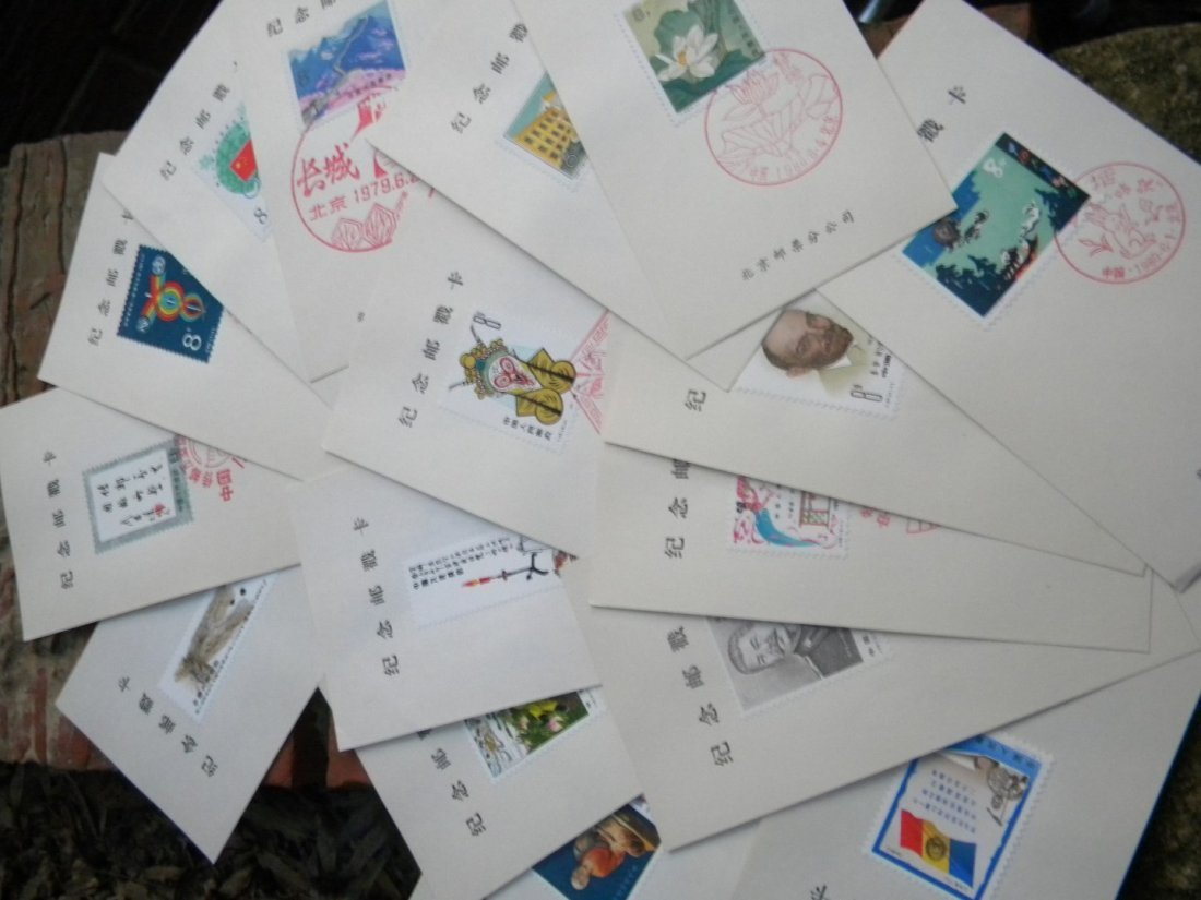Lot of Various Chinese Stamps