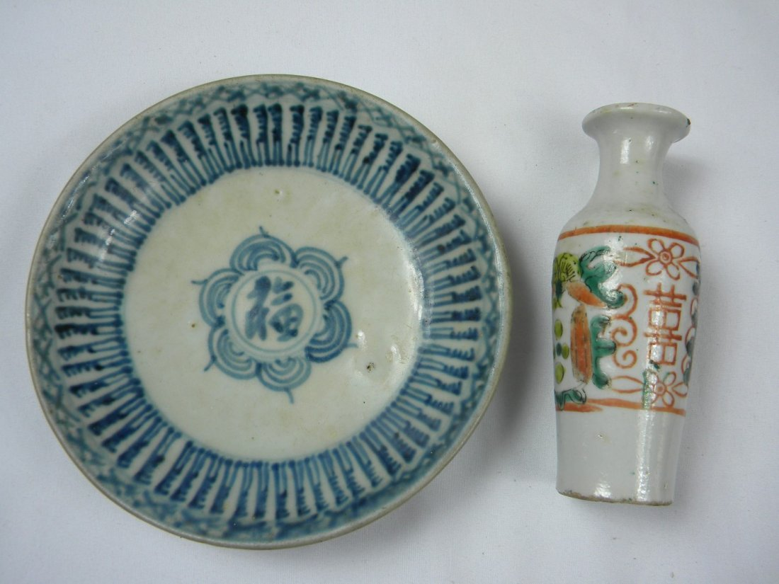 Antique Chinese Blue and White Dish with a Vase