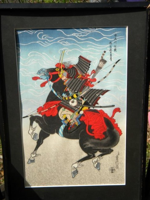 Antique Japanese Warrior Painting Framed