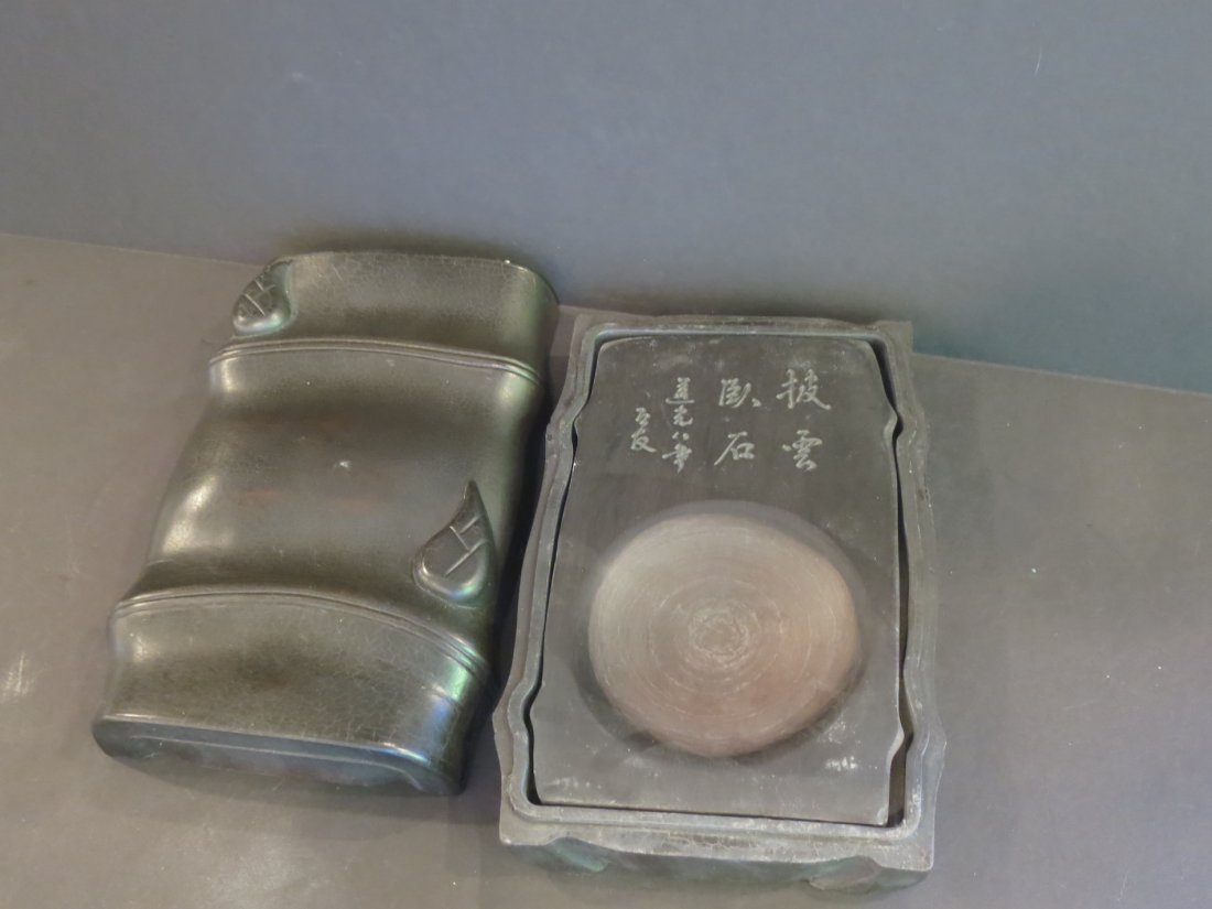 Chinese ink stone with coved box