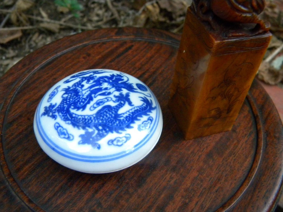 Vintage Chinese Stamp and Porcelain Ink Box - 2
