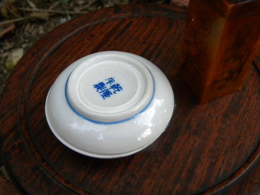 Vintage Chinese Stamp and Porcelain Ink Box - 4
