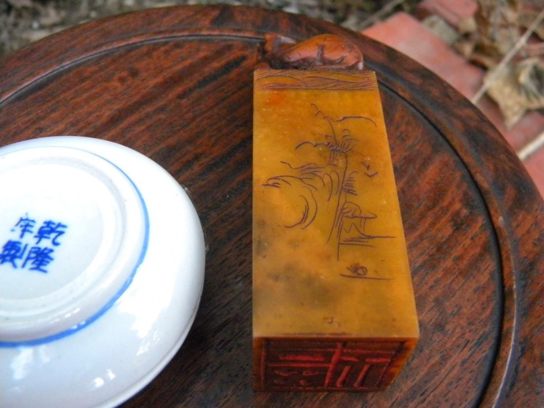 Vintage Chinese Stamp and Porcelain Ink Box - 6