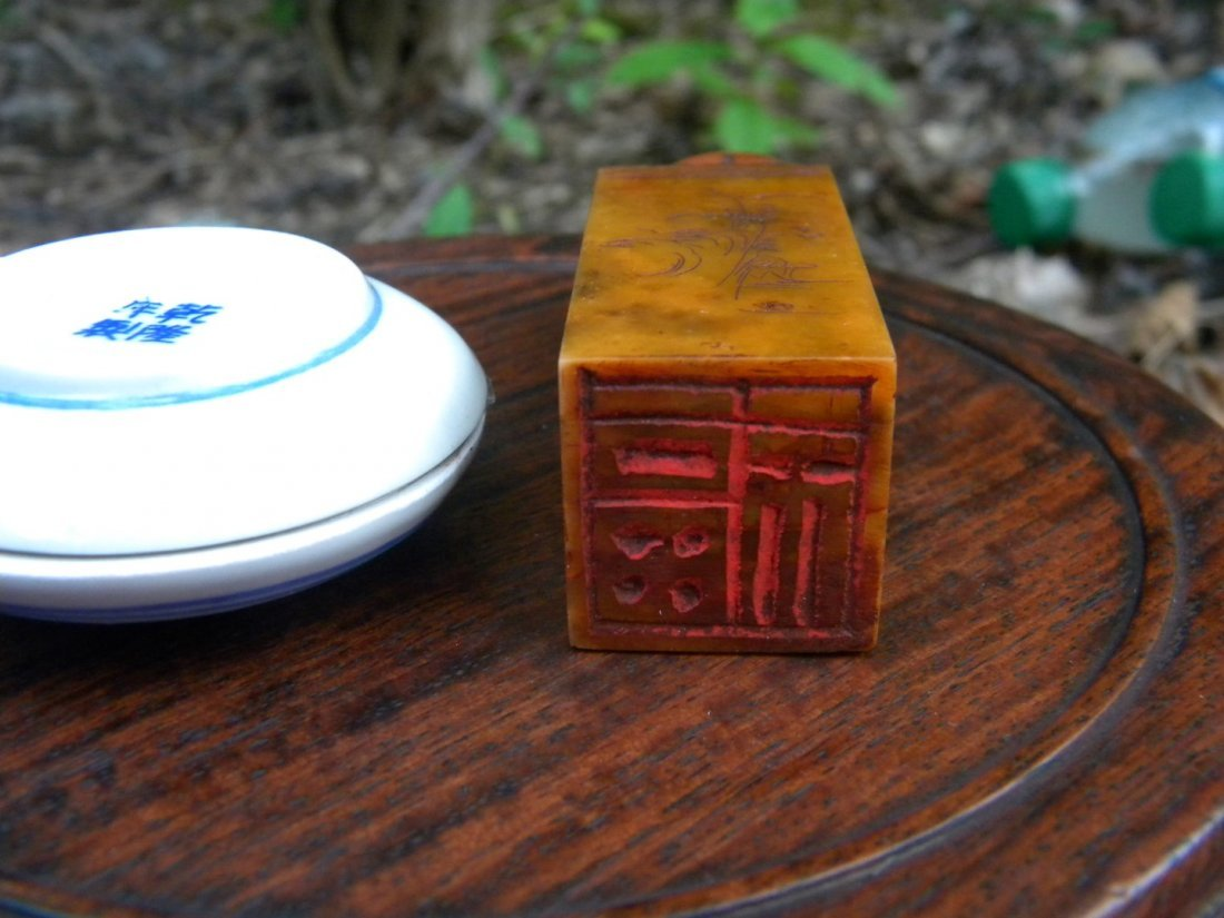Vintage Chinese Stamp and Porcelain Ink Box - 7