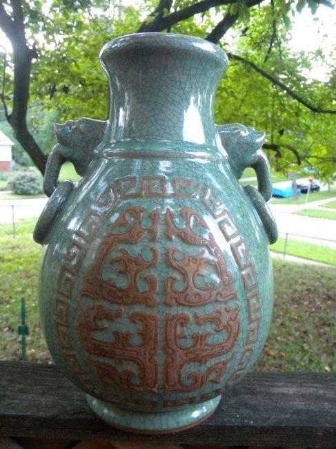 Antique Chinese Celadon Ge Style Vase