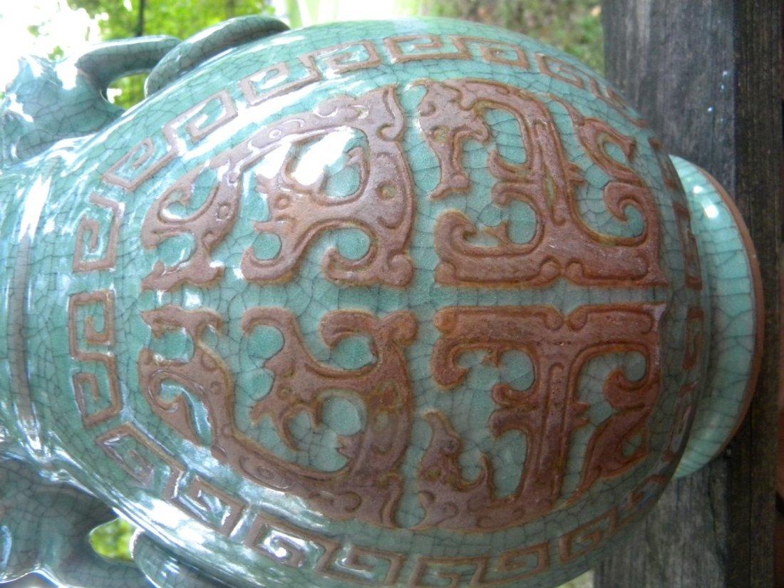 Antique Chinese Celadon Ge Style Vase - 2