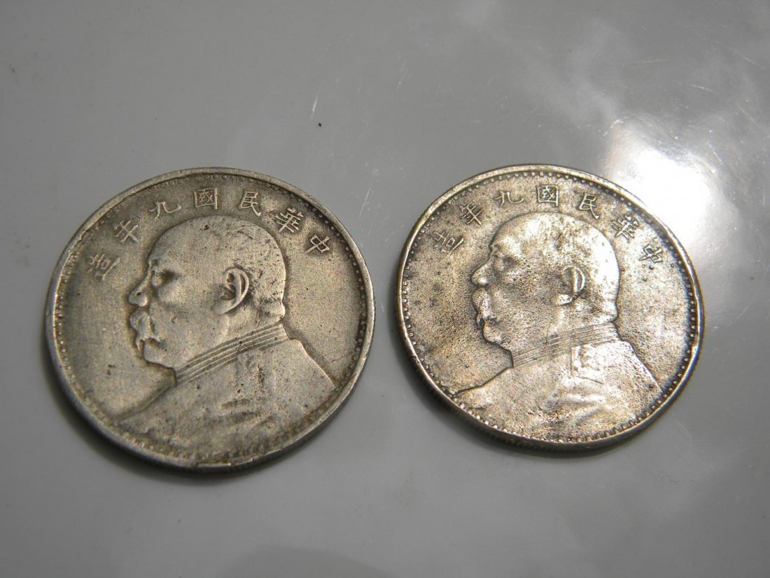 Pair of Chinese Coins