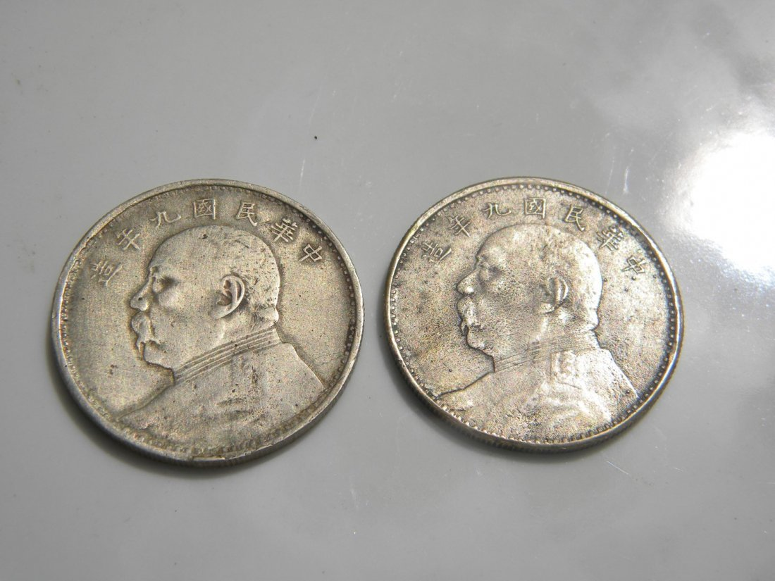 Pair of Chinese Coins - 2