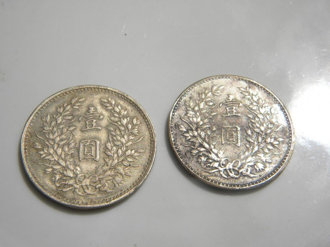 Pair of Chinese Coins - 3