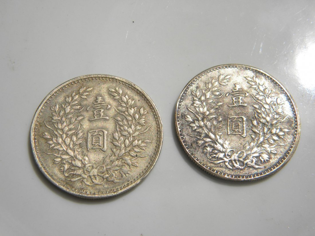 Pair of Chinese Coins - 4