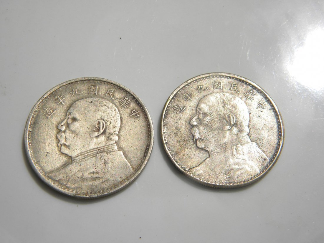 Pair of Chinese Coins - 5