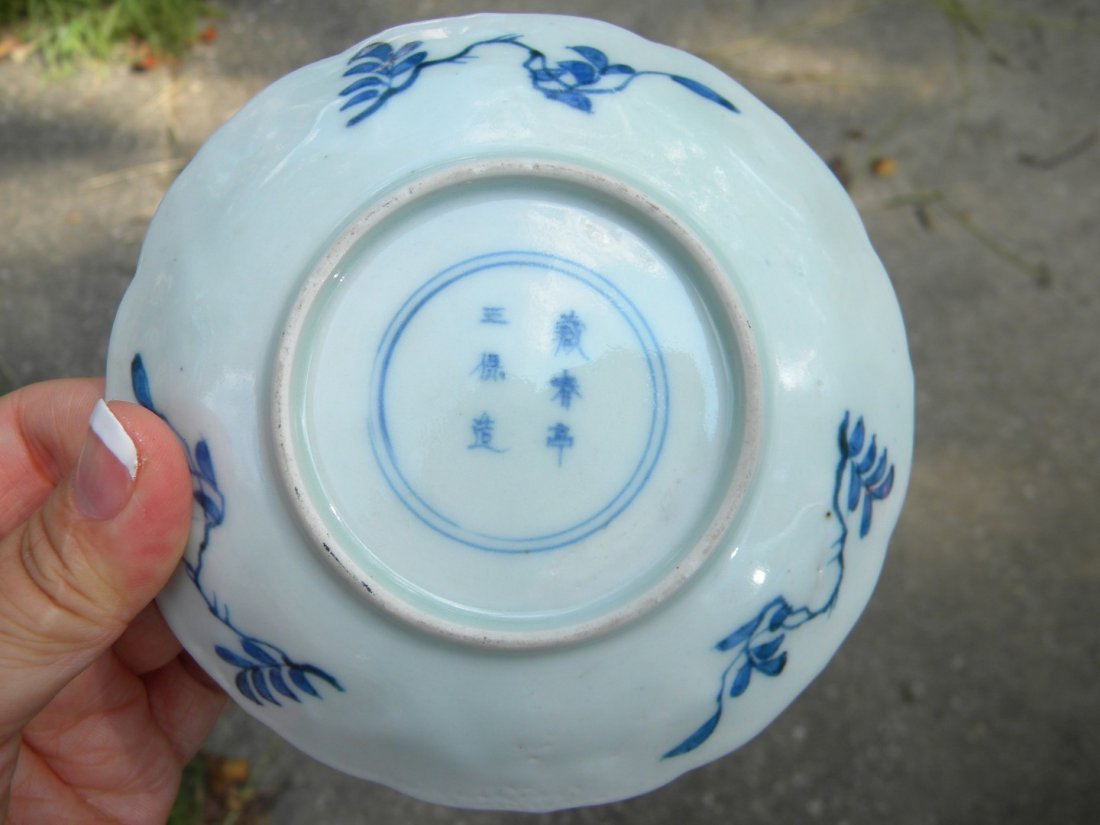 Antique Chinese Blue and White Kangxi Period Dish - 5