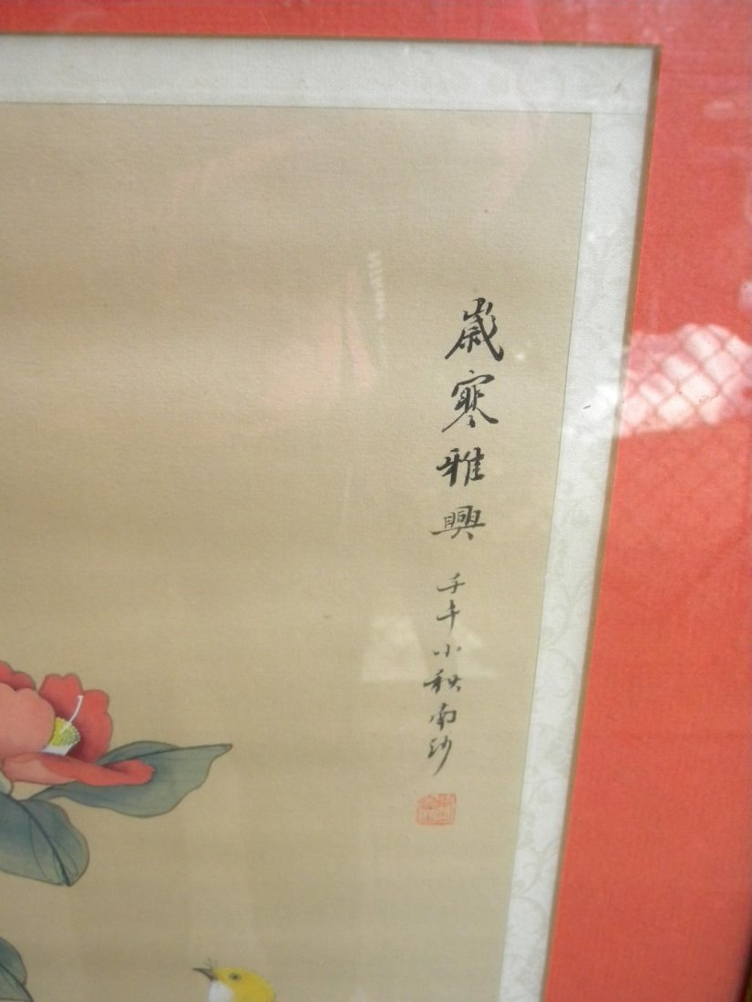 Framed Chinese Flower Painting - 2