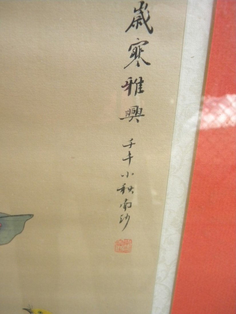 Framed Chinese Flower Painting - 3