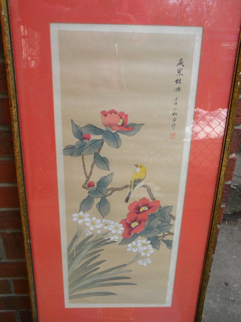Framed Chinese Flower Painting - 4
