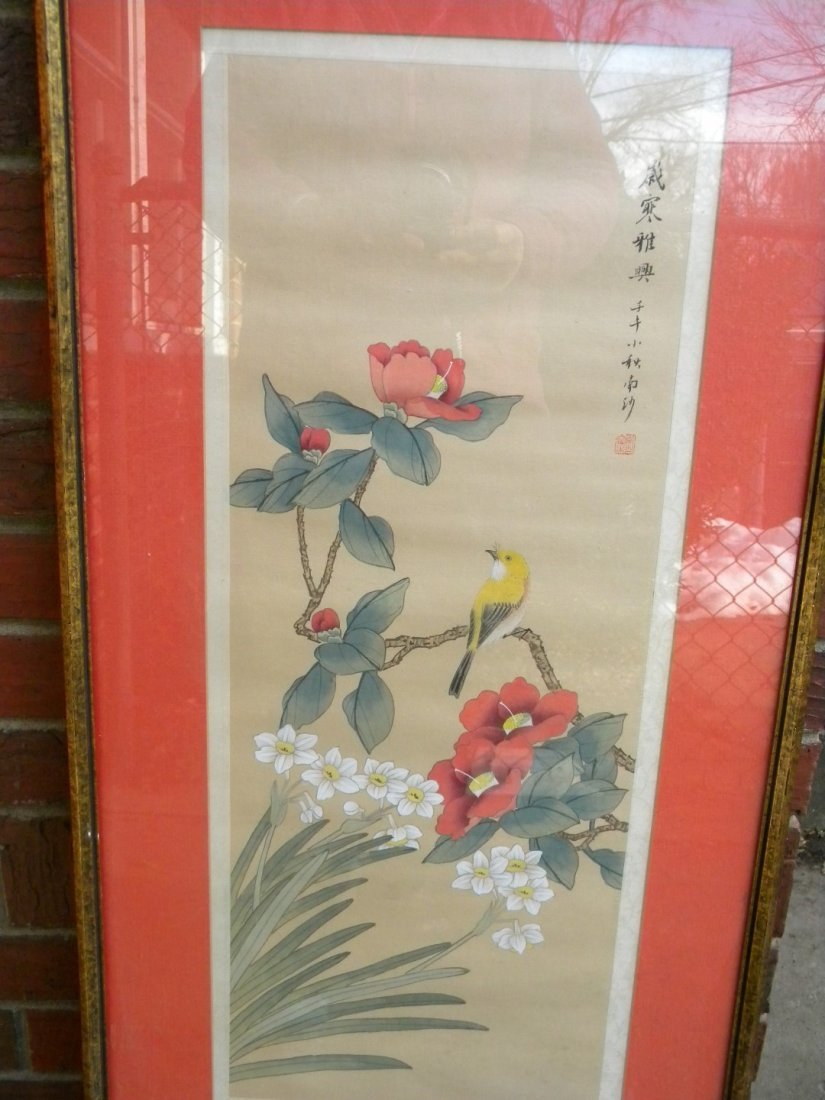 Framed Chinese Flower Painting - 6