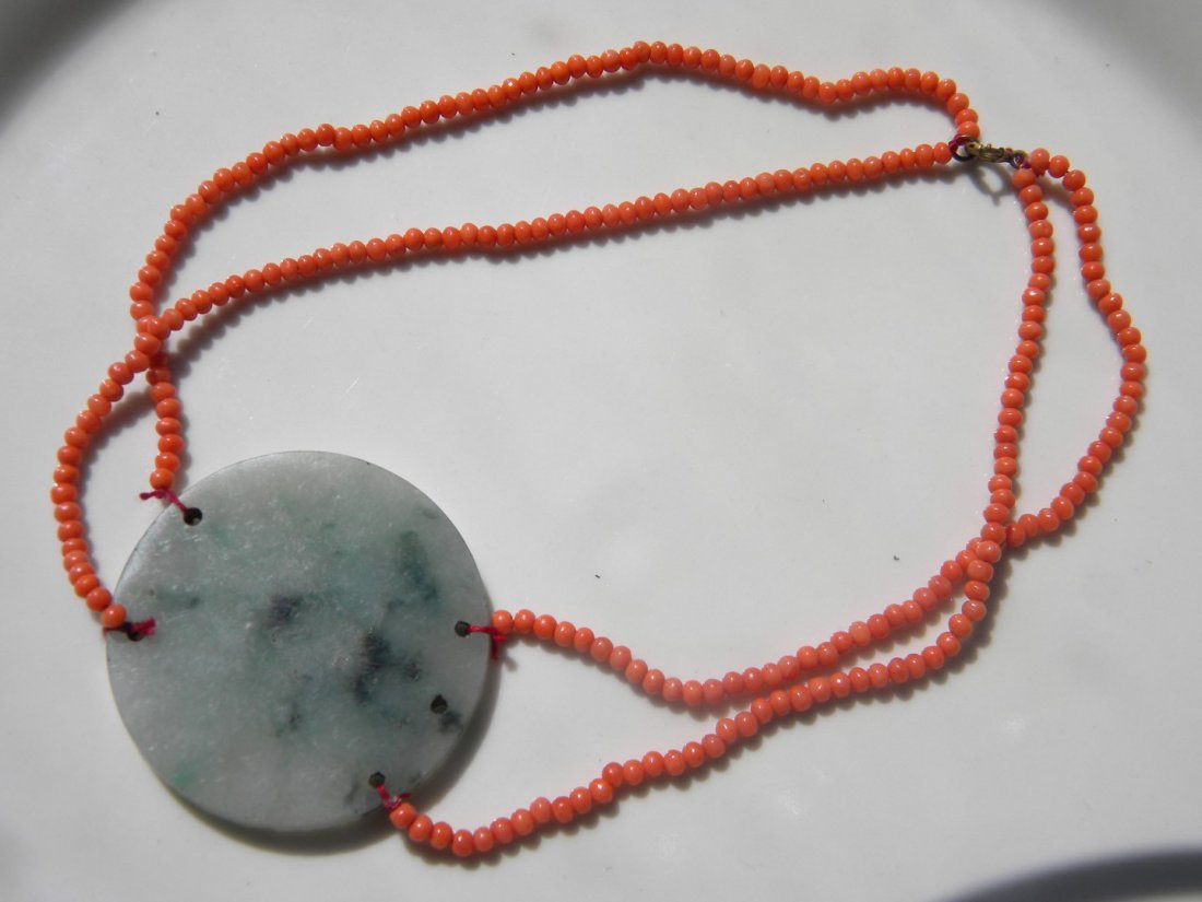 Antique Chinese Green Jadeite and Coral Necklace - 4