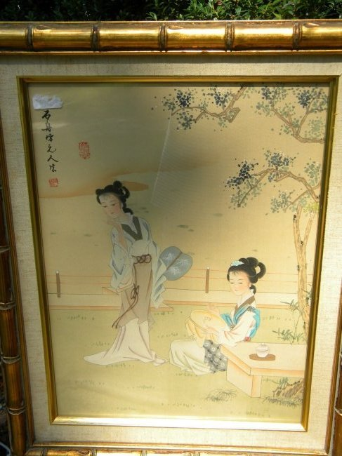 Vintage Chinese Beauty Painting Framed