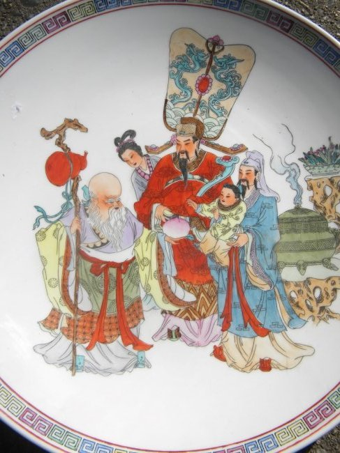 Vintage Chinese Lucky Three Plate