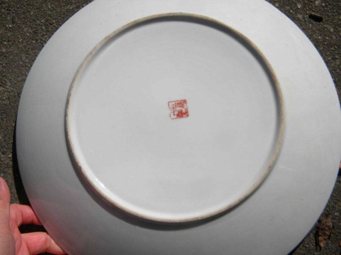 Vintage Chinese Lucky Three Plate - 2