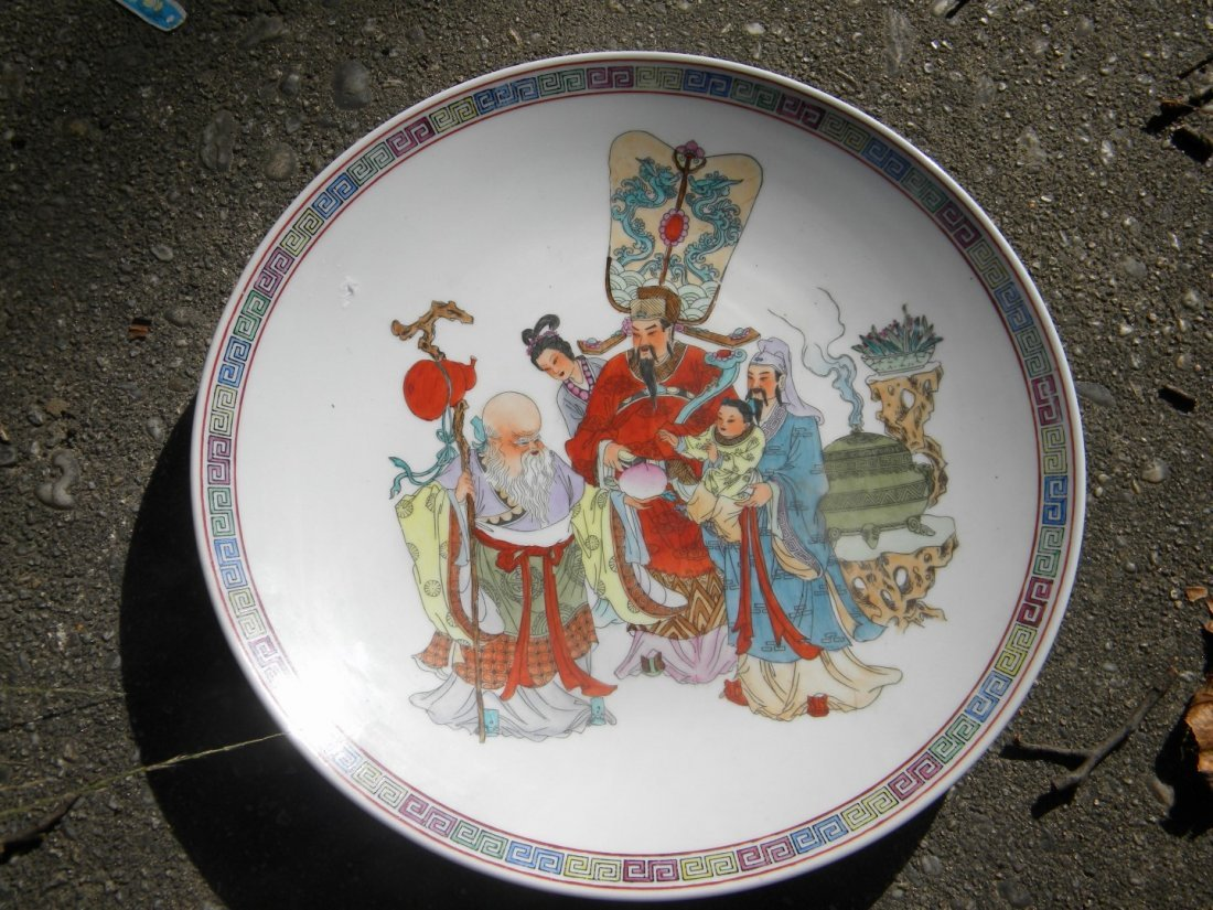 Vintage Chinese Lucky Three Plate - 3