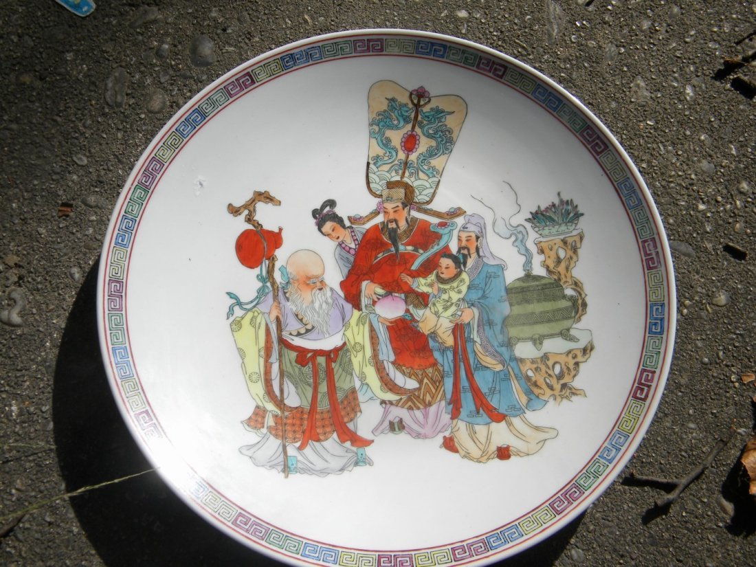 Vintage Chinese Lucky Three Plate - 4