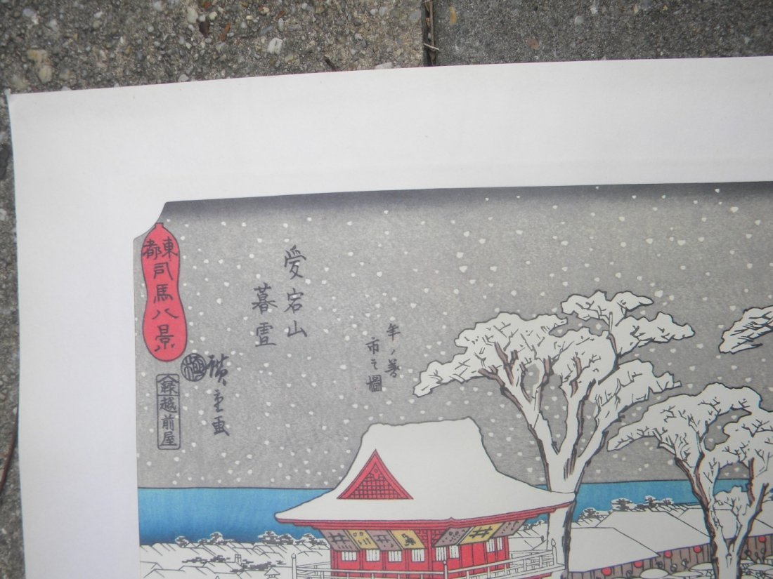 Antique Japanese Painting - 3