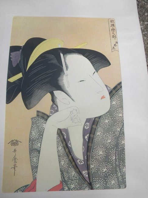 Antique Japanese Painting