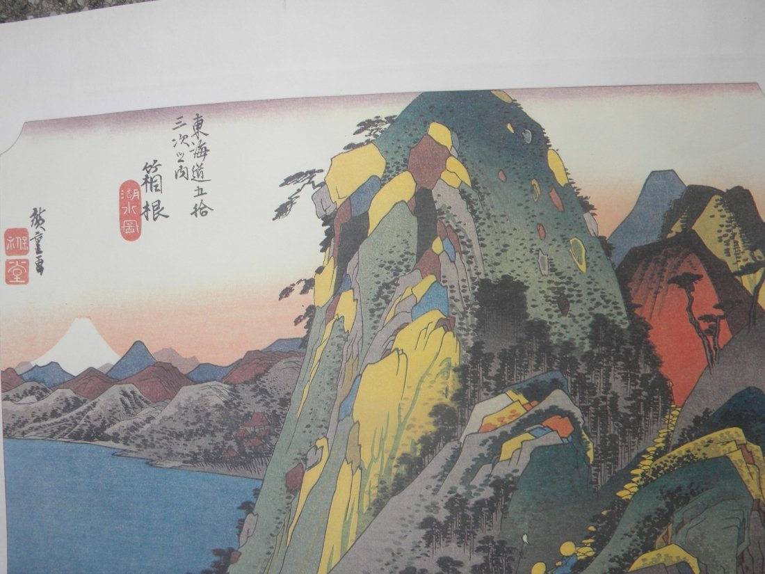 Antique Japanese Painting - 2