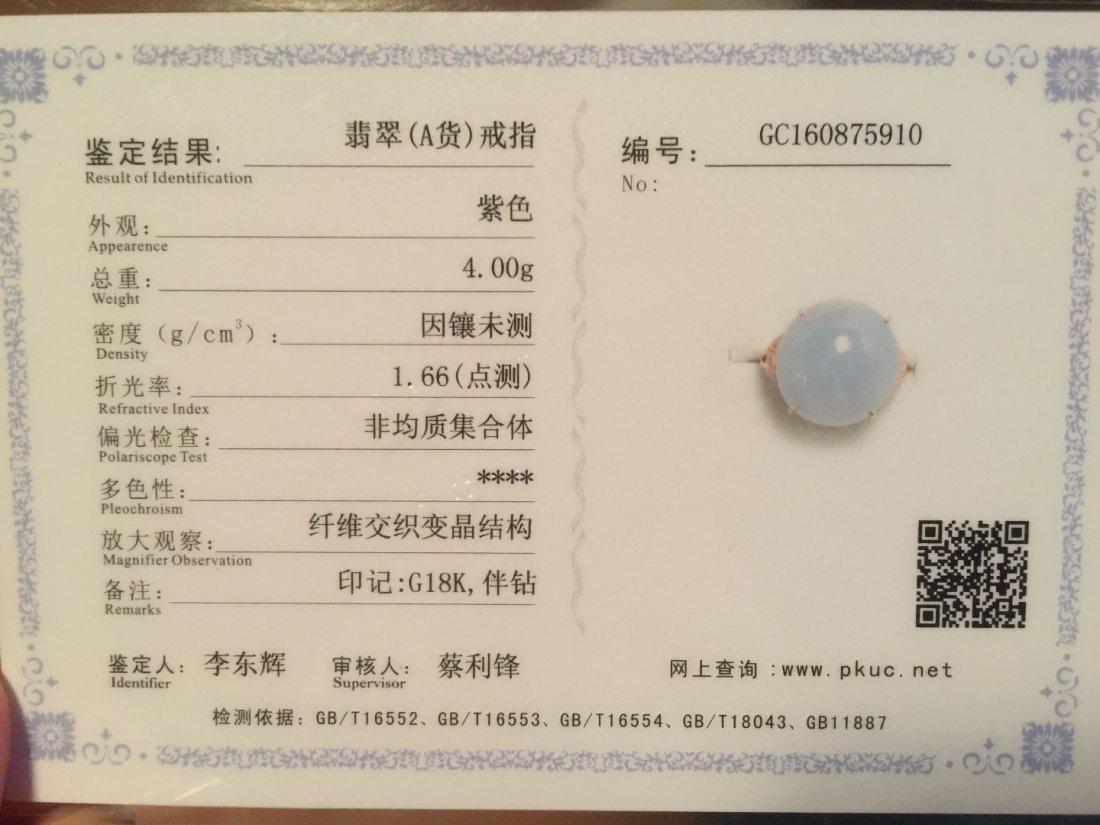 18K Gold Purple Jadeite Ring - 5