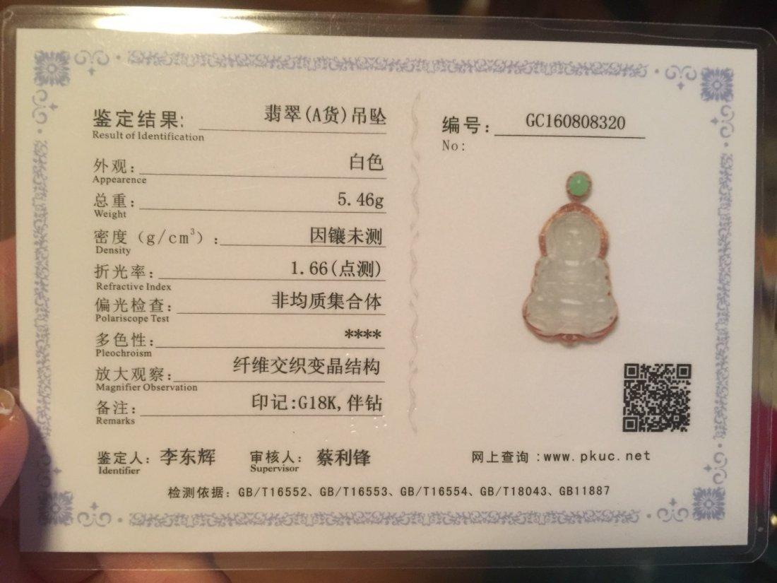 18K Gold Diamond White Jadeite Guanyin Pendant - 4