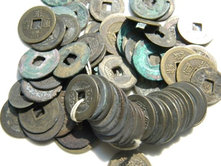 Group of Antique Chinese Copper Money - 3