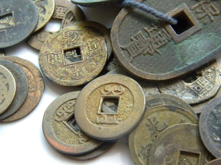 Group of Antique Chinese Copper Money - 4