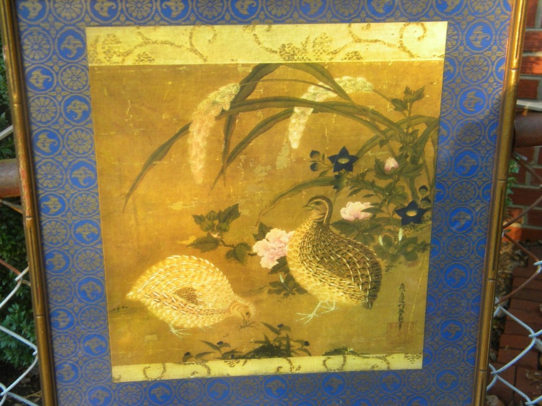 Antique Chinese Painting Framed