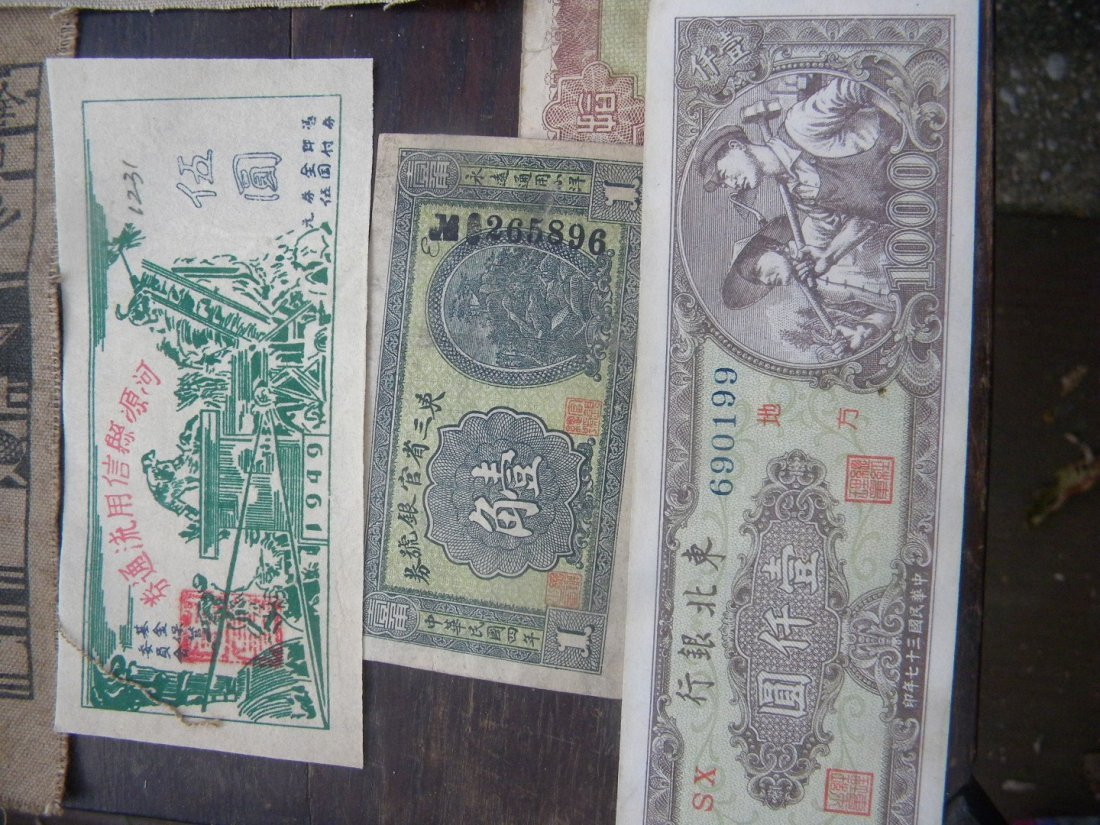 Group of Chinese Money and Coins - 4