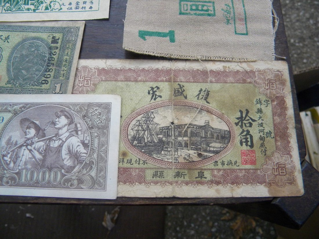 Group of Chinese Money and Coins - 5