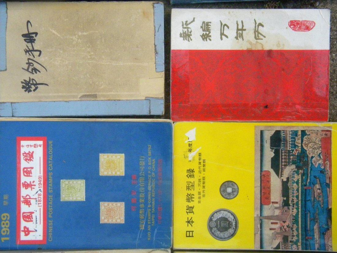Ten Chinese Money and Stamp Books - 5