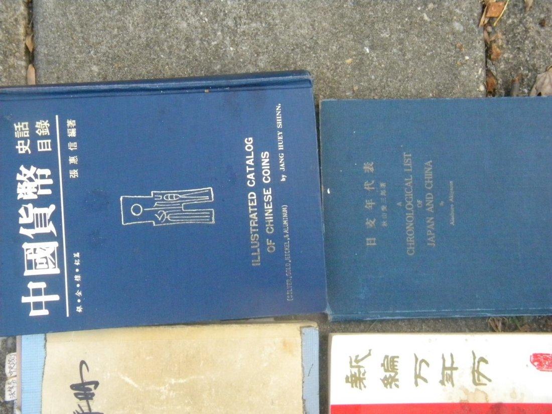 Ten Chinese Money and Stamp Books - 6