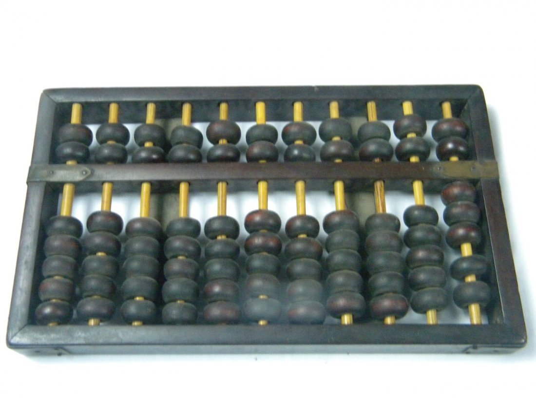 Antique Chinese Rosewood Abacus