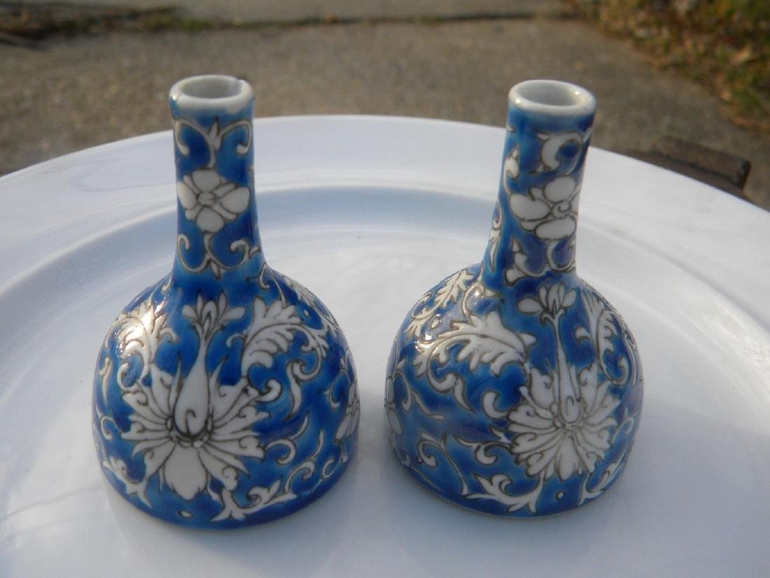 Pair of Antique Chinese Blue Famille Rose Vases Marked