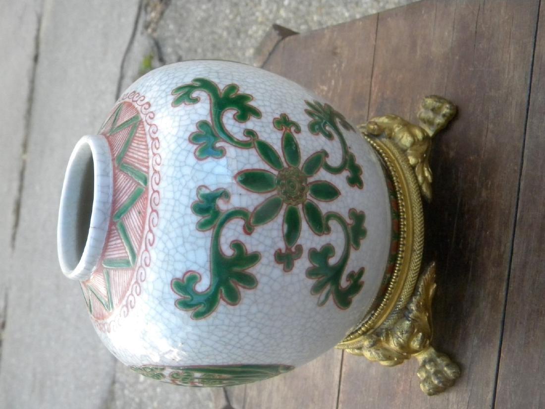 Antique Chinese Pink Glazed Famille Rose Vase - 2